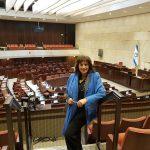 אני פרידמן מומחית בוועדת ההיגוי של קוד הלבוש בכנסת ישראל.