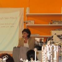 הרצאה בנושא סטיילינג לחנות JOYCE