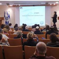 המרכז הבינלאומי להסברה ישראלית ודיפלומטיה